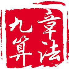 Jiuzhang